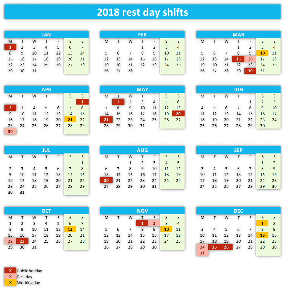 2018 working days calendar